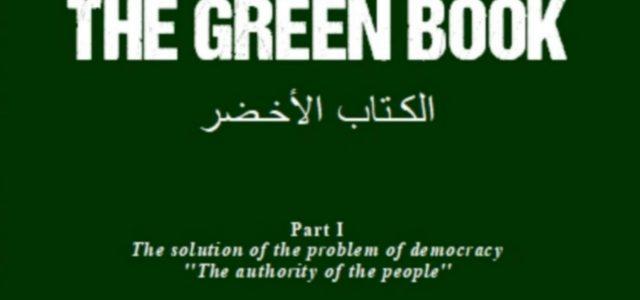 """Scarica gratis il """"Libro Verde"""" di Gheddafi"""